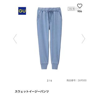 GU - GU スウェットイージーパンツ Lサイズ