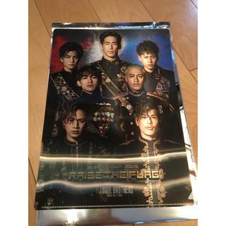 三代目 J Soul Brothers - 新品★三代目★3Dクリアファイル★岩田臣隆二直人健二郎