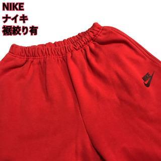 ナイキ(NIKE)のナイキ スウェットパンツ ジャージ 赤 絞り付 W80(その他)