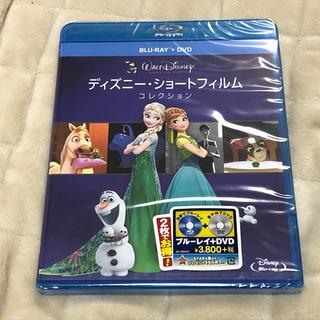 ディズニー(Disney)の新品 ディズニー・ショートフィルム コレクション アナと雪の女王 ブルーレイ(アニメ)