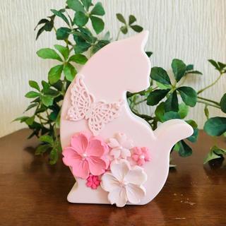 アロマストーン花ねこ 蝶と桜