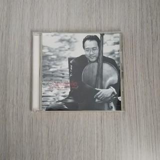 CD カンタービレ ヨーヨー・マ(クラシック)