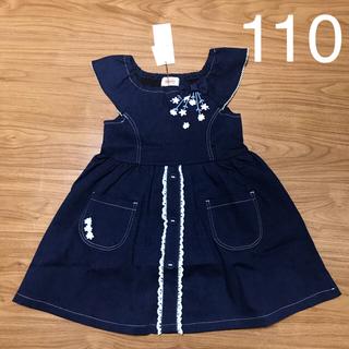 スーリー(Souris)のスーリー  ニットデニムワンピース 110 ジャンパースカート 新品】(ワンピース)