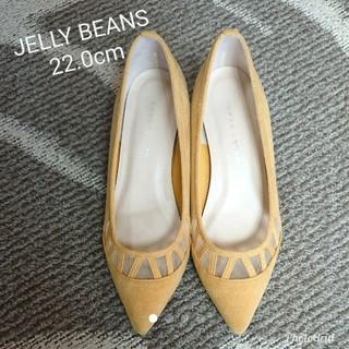 ジェリービーンズ(JELLY BEANS)の【美品!!】『JELLY BEANS』パンプス 22.0cm(ハイヒール/パンプス)