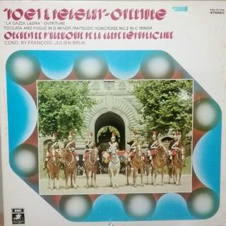 トウシバ(東芝)のギャルド·レピュブリケーヌ~エンジェル吹奏楽ベスト10。(LPレコード)(クラシック)