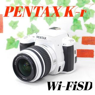 ペンタックス(PENTAX)の❤️キュートなホワイト❤️スマホに転送❤️PENTAX K-r(デジタル一眼)