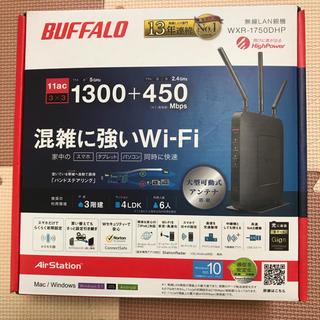 バッファロー(Buffalo)のBUFFALO  WXR-1750DHP  無線LAN親機(PC周辺機器)