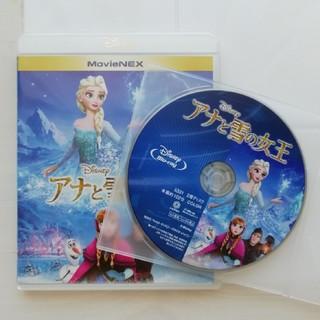 ディズニー(Disney)のアナと雪の女王 Blu-rayのみ(アニメ)