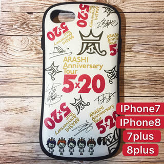 新品  嵐 5×20 アニバーサリーツアー iPhoneケース