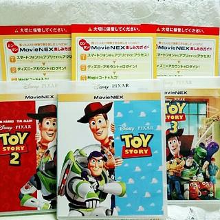 ディズニー(Disney)のディズニー/トイ・ストーリー1.2.3  マジックコードのみ  MovieNEX(アニメ)