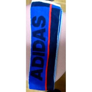 アディダス(adidas)のadidas マフラータオル(タオル/バス用品)