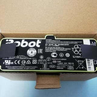 アイロボット(iRobot)の最安値 純正品 新品 アイロボット ルンバ リチウムイオンバッテリー(掃除機)