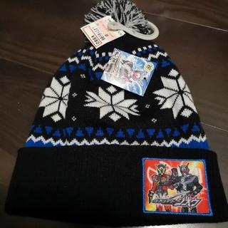 しまむら - 仮面ライダージオウ ニット帽 新品未使用