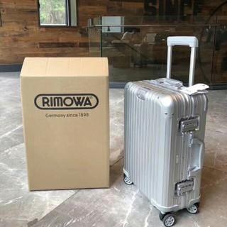 リモワ(RIMOWA)のスーツケース RIMOWA(トラベルバッグ/スーツケース)