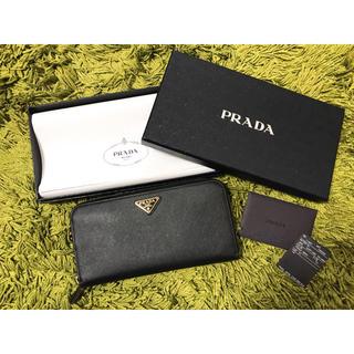 307e62aef9fb プラダ(PRADA)のプラダ PRADA 長財布 ラウンドジップ ブラック 黒 正規品(