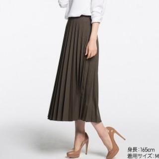 ユニクロ(UNIQLO)のユニクロ プリーツ スカート カーキ(ロングスカート)
