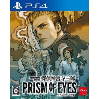 ソニー(SONY)のPS4 探偵 神宮寺三郎 プリズム オブ アイズ 送料込(家庭用ゲームソフト)