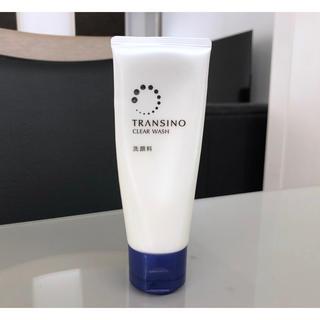 トランシーノ(TRANSINO)のTRANSINO  洗顔フォーム(洗顔料)