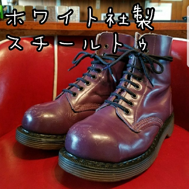 Dr.Martens(ドクターマーチン)のホワイト社製 スチールトゥ レディースの靴/シューズ(ブーツ)の商品写真