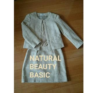 ナチュラルビューティーベーシック(NATURAL BEAUTY BASIC)のワンピース✱フォーマルスーツ(スーツ)