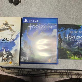 ソニー(SONY)のhorizon zero dawn(家庭用ゲームソフト)