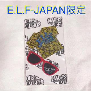 エフエーエル(F.A.L)の【e.l.f-japan限定】キーホルダー(K-POP/アジア)