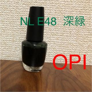 オーピーアイ(OPI)のOPI ネイル NL E48  (マニキュア)