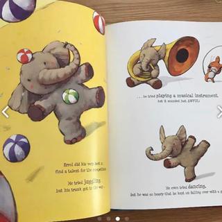 ディズニー(Disney)のディズニーの英語システム 会員限定 絵本(絵本/児童書)