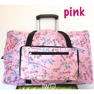 ディズニー(Disney)のステラルー ダッフィー ピンク ボストンバッグ キャリーオンバッグ 収納バッグ(スーツケース/キャリーバッグ)