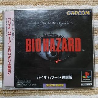 カプコン(CAPCOM)のPS体験版ソフト  BIO HAZARD(家庭用ゲームソフト)