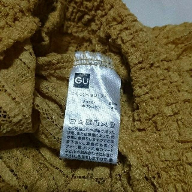 GU(ジーユー)のレース トップス シャツ レディースのトップス(シャツ/ブラウス(半袖/袖なし))の商品写真