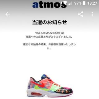 ナイキ(NIKE)のNike air max2 light QS 27.5cm atmos限定(スニーカー)