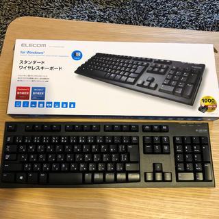 エレコム(ELECOM)のELECOM ワイヤレスキーボード(PC周辺機器)