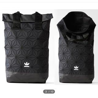 アディダス(adidas)のアディダスオリジナルスバックパッ(バッグパック/リュック)
