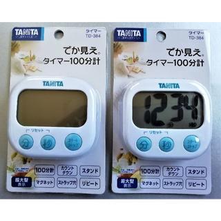 タニタ(TANITA)のTANITA でか見えタイマー100分計(日用品/生活雑貨)