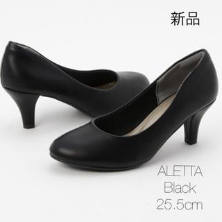 ALETTA/アレッタ   究極のプレーンパンプス ブラック25.5cm(ハイヒール/パンプス)