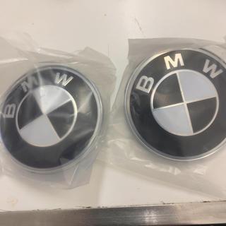 ビーエムダブリュー(BMW)のBMW ブラック/ホワイト エンブレム 二個セット 82mm(車外アクセサリ)