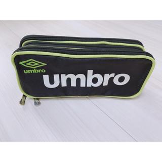 アンブロ(UMBRO)のumbro 筆箱(ペンケース/筆箱)