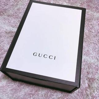 グッチ(Gucci)のGUCCI  ギフトボックス 中箱(ラッピング/包装)