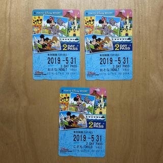 ディズニー(Disney)のディズニーリゾートライナーフリーキップ(遊園地/テーマパーク)