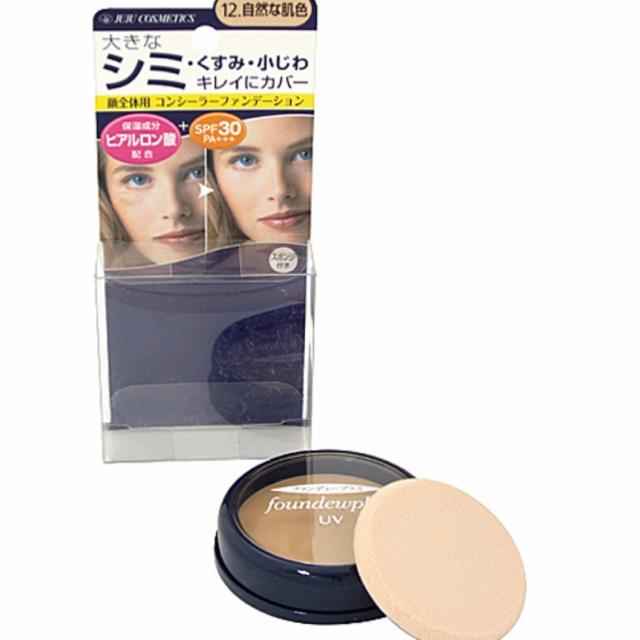 ジュジュ化粧品(ジュジュケショウヒン)のファンデュープラスR UVコンシーラーファンデーション12 コスメ/美容のベースメイク/化粧品(ファンデーション)の商品写真