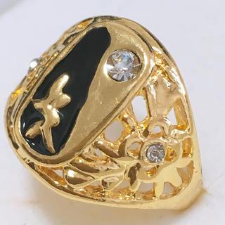 指輪 27号 豪華デザイン リング  新品 メンズ(リング(指輪))