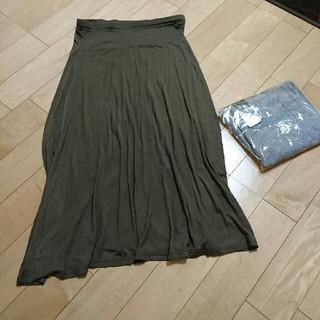 マタニティロングスカート 2枚セット(マタニティウェア)