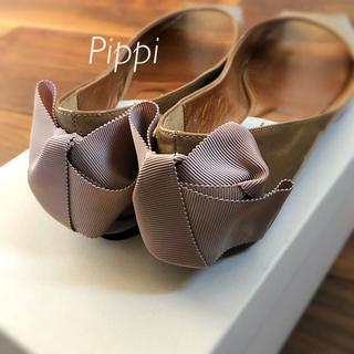 ピッピ(Pippi)のPippi *バック リボン オープントゥパンプス フラット(バレエシューズ)