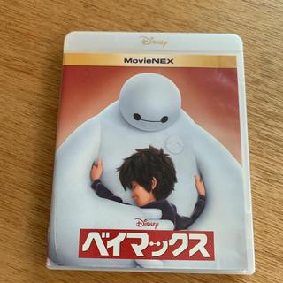 ディズニー(Disney)のベイマックス Blu-ray DVD(アニメ)