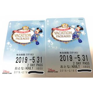 ディズニー(Disney)のディズニー リゾートライン フリーきっぷ 2day pass (鉄道乗車券)