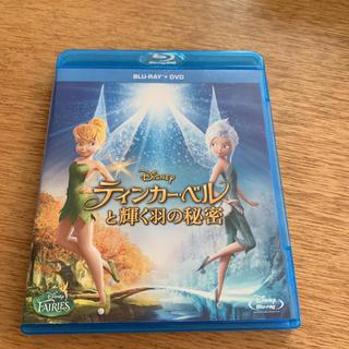 ディズニー(Disney)のティンカーベル と輝く羽の秘密 Blu-ray DVD(アニメ)