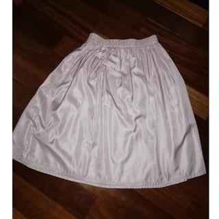 カーネリアン(carnelian)のリバーシブルスカート(ひざ丈スカート)