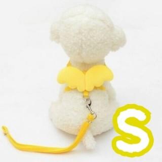 キュート!天使の羽 エンジェルハーネス 犬 猫 等 #イエロー Sサイズ (リード/首輪)