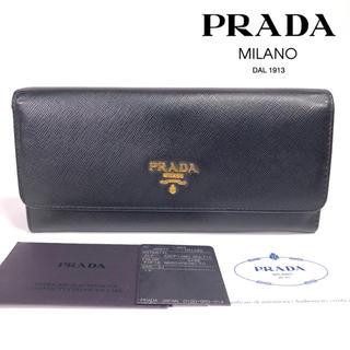 77b4700f7a03 6ページ目 - プラダ ファッション小物(ブラック/黒色系)の通販 3,000点 ...